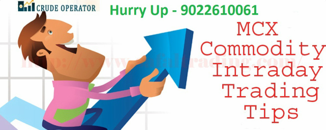 Best MCX Commodity Tips India Crude Oil Tips